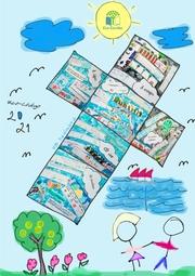 thumbnail_cartazecocodigo.jpg