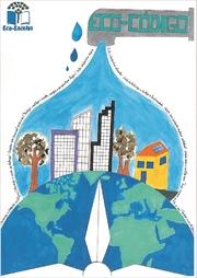 Poster_EcoCodigo_Concurso2021.jpg